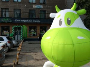 +2 магазина в Новосибирске